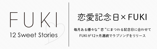 FUKI 12 Sweet Stories