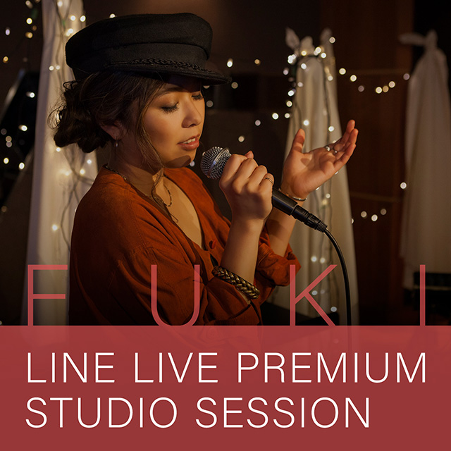LINE MUSIC 独占配信 「FUKI LINE LIVE PREMIUM STUDIO SESSEION」 2017.03.22(wed) Release
